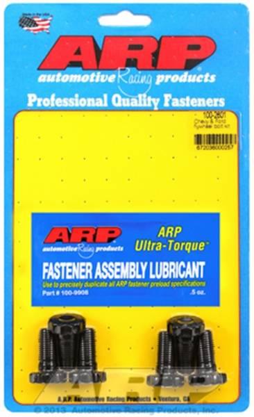 ARP - ARP Flywheel Bolt Kit for GM 265-454