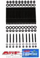 Gaskets / Fasteners / Mounts - Fasteners - ARP - ARP GM/LS 12-Point Cylinder Head Stud Kit 04-16, Blocks